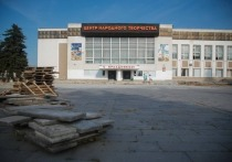 В Центре народного творчества в Белгороде проведут капремонт