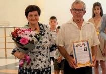 Анатолий и Любовь Овсянниковы из города Строитель Яковлевского горокруга Белгородской области отметили 31 июля 50 лет совместной жизни - золотую свадьбу