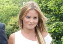 Дана Борисова вступила в клуб звезд, отпрыски которых учатся за границей