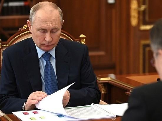 """Путин с глазу на глаз обсудил оружейный комплекс с главой """"Росатома"""""""