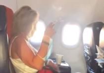 Пассажирка рейса Бодрум-Москва, курившая сигарету на борту самолета, продолжает настаивать на своей невиновности