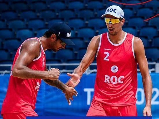 Красильников и Стояновский вышли в полуфинал Игр в пляжном волейболе