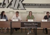 Супруга Александра Исюка  - Наталья Исюк написала письмо главе МВД с просьбой спасти мужа – его посадили за «ложный донос» на Цапков