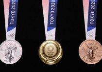 Сегодня, 4 августа, в Токио завершился десятый соревновательный день Олимпийских игр, разыгрывали 5 комплектов медалей