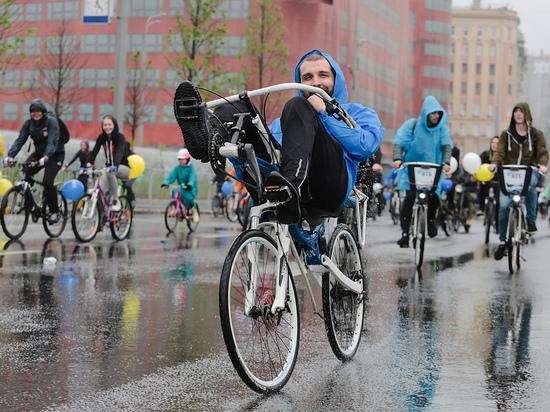 Рай для велосипедистов