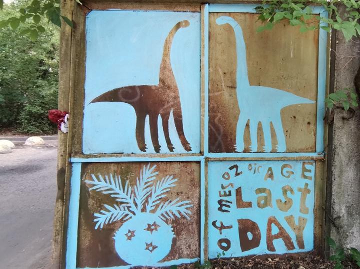 Жуковский окунулся в эру динозавров