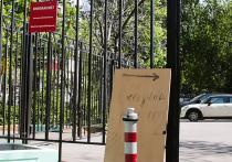 Сделать дворы элитных жилых комплексов доступнее для простых москвичей предложили активисты Российской общественной инициативы