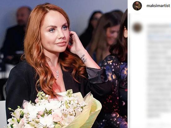 Накануне стало известно, что МакSим – настоящее имя артистки Марина Максимова – отключили от аппарата ИВЛ