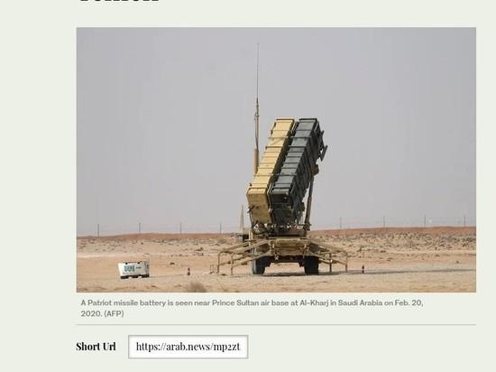 ПВО Саудовской Аравии перехватили беспилотник хуситов, запущенный из Йемена