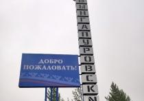 ВынгапуровскNN: указатель на въезде в район насмешил жителей Ноябрьска