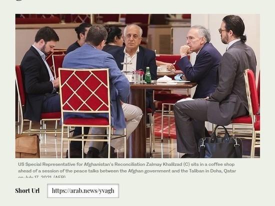 """""""Талибан"""" опроверг утверждение о желании захватить власть в Афганистане"""