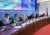 В Югре «Экспертный клуб» обсудил соглашение «За безопасные выборы!»