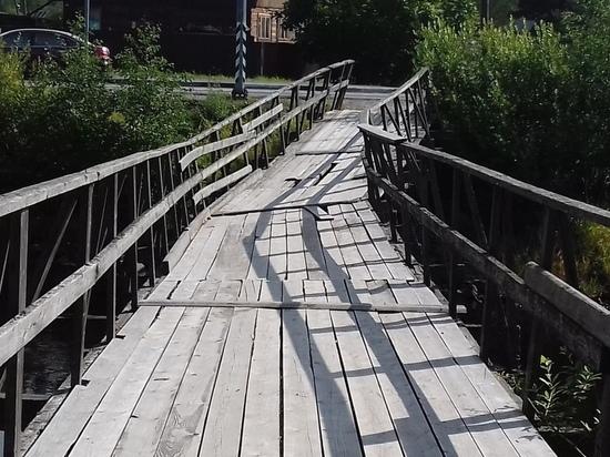 Жители Карелии бьют тревогу из-за аварийного моста