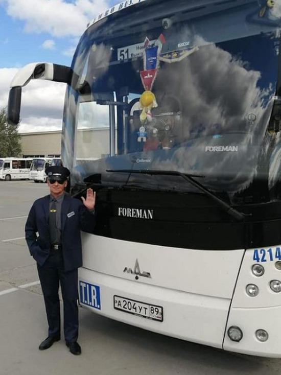 Водители автобусов из Ноябрьска посоревнуются в профессиональном мастерстве на региональном конкурсе в Салехарде