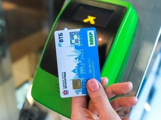 Владельцам iPhone предложили подключить Единую карту петербуржца к Apple Pay