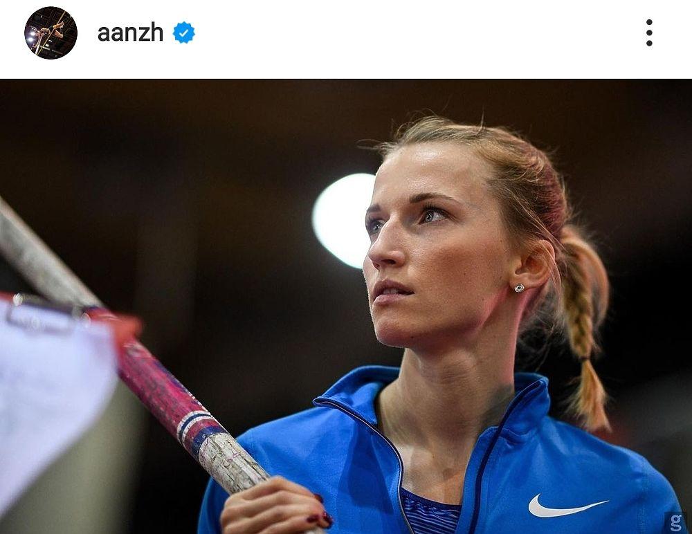Анжелика Сидорова остановилась в шаге от золота: фото прыгуньи