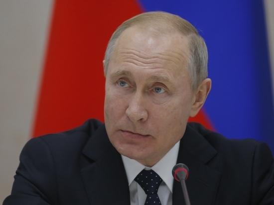 Путин назвал главной причиной пожаров и паводков в России изменение климата