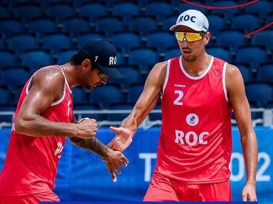 Красильников и Стояновский вышли в финал Игр в пляжном волейболе