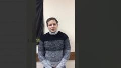 Ударивший полицейских на митинге в Петербурге Николай Девятый раскаялся