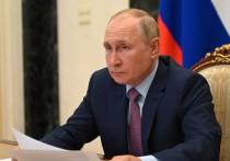 Владимир Путин поручил правительству разобраться, что происходит с вечной мерзлотой: на ее территории проживают 15 млн россиян, а никакого системного контроля в настоящее время не ведётся