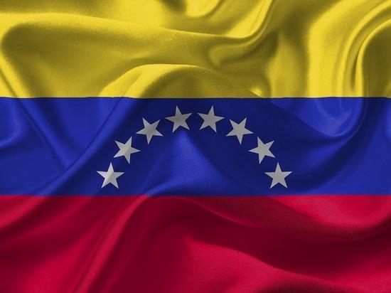 В Венесуэле введут цифровую валюту для восстановления экономики