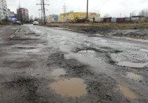 Подъезд к женской консультации отремонтируют в Пскове