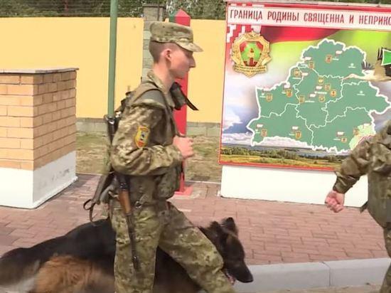 Белоруссия усилила охрану госграницы
