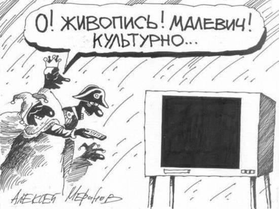 Среди жителей Курска растет число недовольных работой мэра