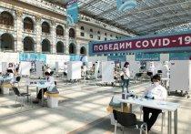 В Москве коллективный иммунитет к коронавирусной инфекции может быть достигнут в марте 2022 года