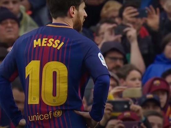 Месси ушел из «Барселоны»