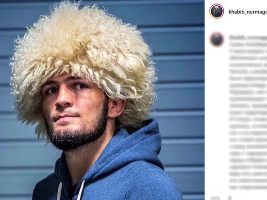 Нурмагомедов вновь заявил, что никогда не вернется на ринг