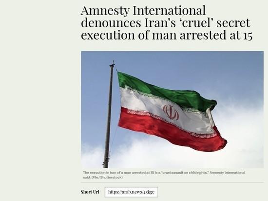 В Иране казнили юношу, арестованного в 15 лет