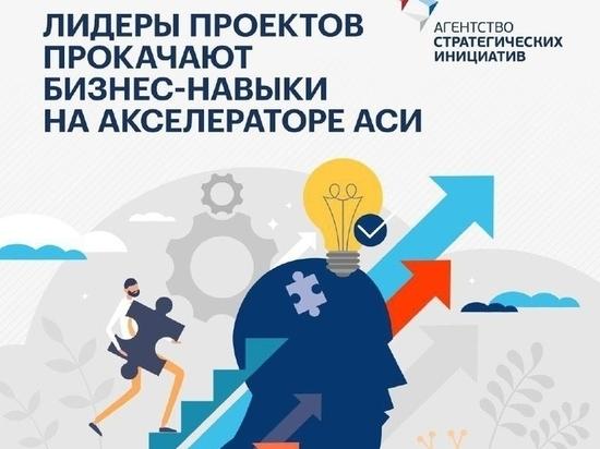 Предприниматели Серпухова могут принять участие в летнем акселераторе