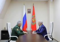 Сегодня Министр обороны Российской Федерации Сергей Шойгу в рамках рабочего визита в регион провел встречу с Губернатором Александром Уссом