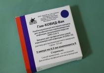 По сообщению с сайта Правительства Красноярского края, сейчас в регионе привиты первым компонентом более 600 тысяч человек