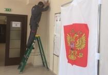 На избирательных участках Югры установят видеокамеры