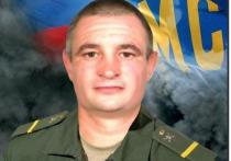 В Западном округе раскрыли обстоятельства гибели военного в Приднестровье