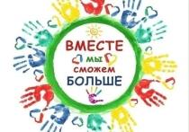 Югорский проект #УЧИТЕЛЬВОЛОНТЕР2020 расширяет географию