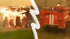 Якутские пожары добрались до жилых домов: видео