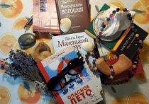 Пляжное чтиво: ТОП-50 книг, которые нужно прочитать в отпуске