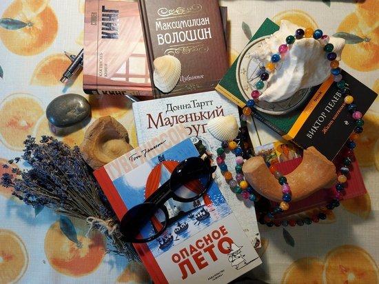 «МК в Крыму» подобрал книги разных направлений для чтения в отпуске