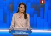 """У властей Белоруссии есть """"козырь"""" против лидера оппозиции Светланы Тихановской"""
