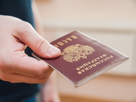 Полиция напомнила астраханцам, что делать при потере паспорта