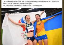 Украинскую легкоатлетку Ярославу Магучих раскритиковали в соцсетях за совместные фото с российской спортсменкой Марией Ласицкене