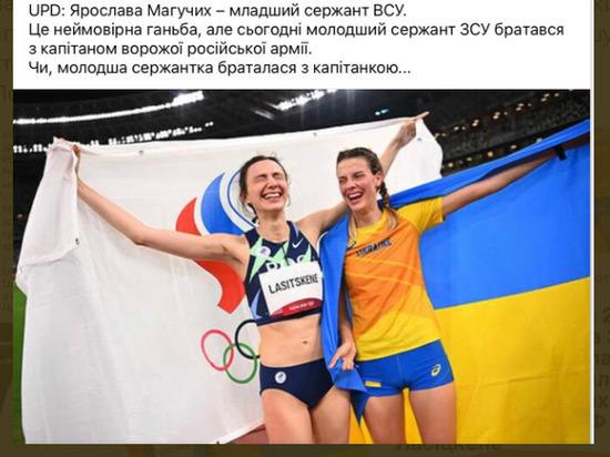 Украинскую легкоатлетку Магучих затравили из-за фото с россиянкой Ласицкене