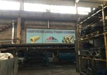 Предприятия наладят выпуск новой продукции, которая используется при возведении и ремонте зданий и сооружений