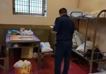 Побег пятерых заключенных из изолятора временного содержания в подмосковной Истре в ночь на пятницу потряс своей простотой