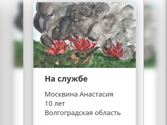 Рисунки волгоградцев пополнили виртуальную выставку о фронтовых собаках