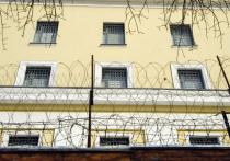Обвиняемый в серии громких убийств скончался в воскресенье рано утром в СИЗО «Матросская Тишина»