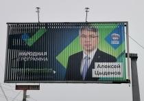 Все десять кандидатов в депутаты Государственной думы от Бурятии прошли сито регистрации